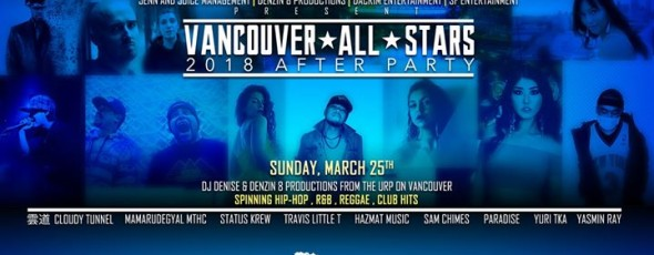 Vancouver All Stars 2018 After Party